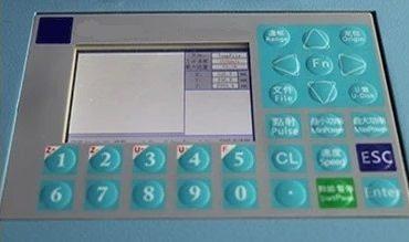 Découpe LaserCut 640