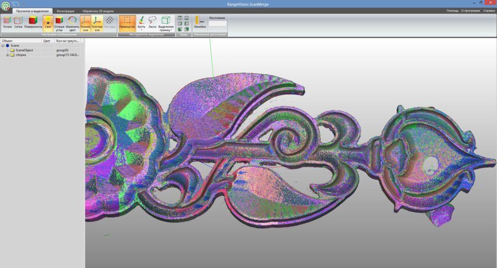 Range Vision Ornament_3D_scans_alignment_in_RangeVison_ScanCenter_software