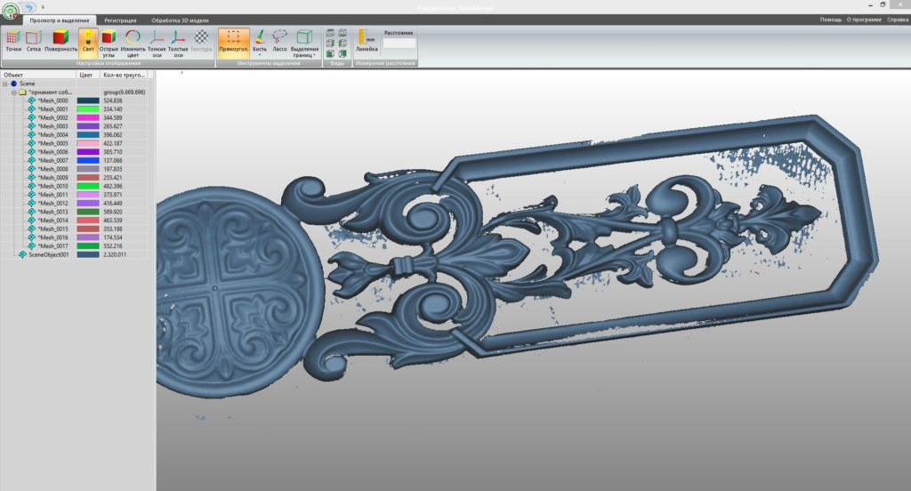 RANGE VISIONS preparation_of_3D_model_of_ornament_in_ScanMerge